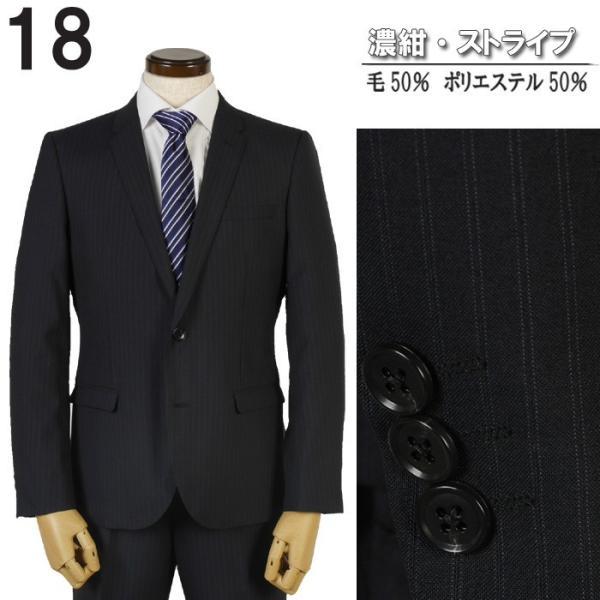 AB体専用 春夏「スリムに見えまスーツ」Ver.2 スリムに見える数々の仕掛け 新柄と縫製グレードがアップ ノータックナローラペル スリムビジネススーツ RS9003 y-souko 09