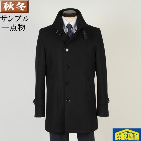 スタンドカラー コート メンズ Lサイズ ビジネスコートSG-L 13000 SC75034|y-souko