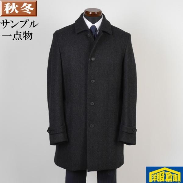 ステンカラー コート Lサイズ SG-L 13000 SC75186|y-souko