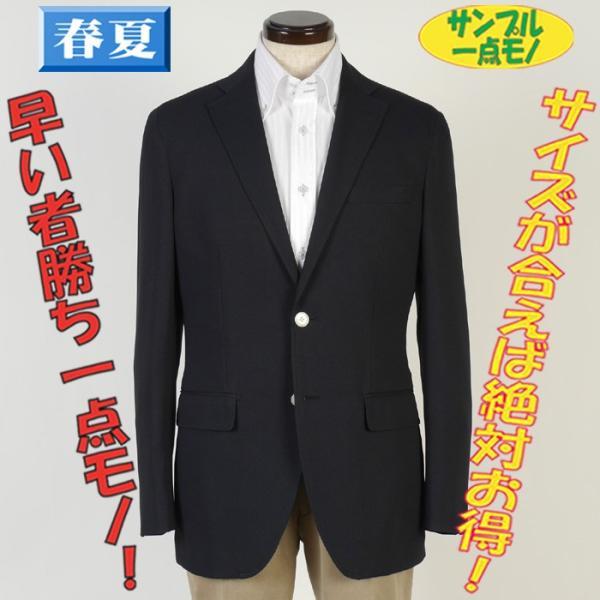 テーラード ジャケット メンズ Y7サイズ ウォッシャブル加工 ストレッチ素材 7000 SJ3010|y-souko