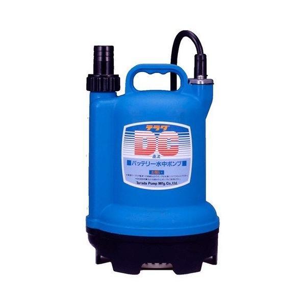 ポンプ 水中ポンプ バッテリー 12V テラダ 寺田ポンプ S12D-80 海水 清水 いけす 生簀 汚水用ポンプ 小型ポンプ S12D80