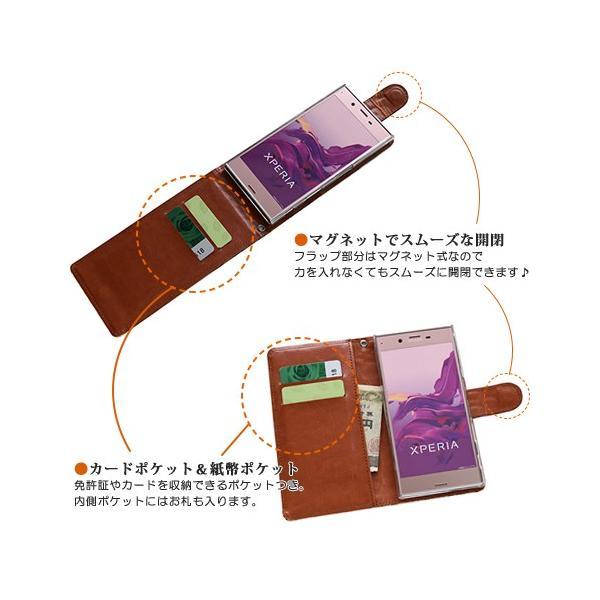 らくらくスマートフォン3 F-06F ケース  本革 スマホカバー 縦開き 横開き 手帳型 アイビー グリーン カード収納 携帯ケース y-sumasuta 02