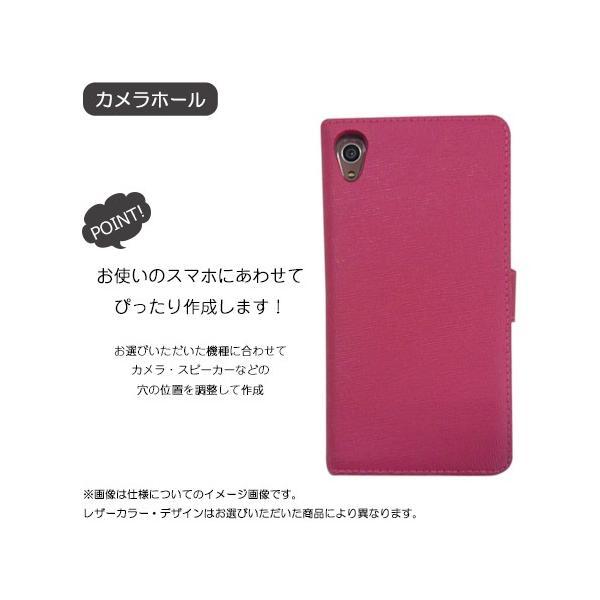 らくらくスマートフォン3 F-06F ケース  本革 スマホカバー 縦開き 横開き 手帳型 アイビー グリーン カード収納 携帯ケース y-sumasuta 04