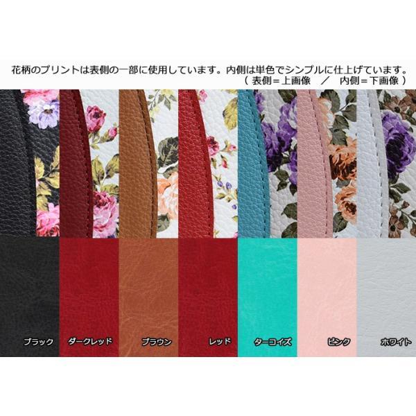 iphone7 Plus ケース Apple スマホケース 手帳型 横型 縦型 吸盤タイプ 花柄 エレガント カバー ポケット付き 保護フィルム付 y-sumasuta 02