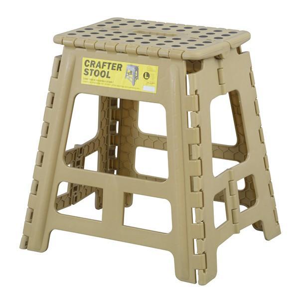 クラフタースツール L 踏み台 ふみ台 踏台 屋外 スツール 折り畳み 折りたたみ式 脚立 コンパクト ステップ シンプル ベージュ