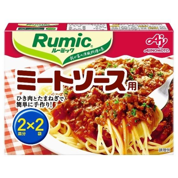 ルーミック ミートソース用 69g x10 *