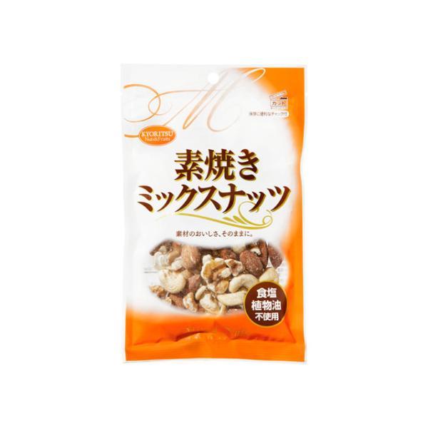 共立食品 素焼きミックスナッツ チャック付 80g x10 *
