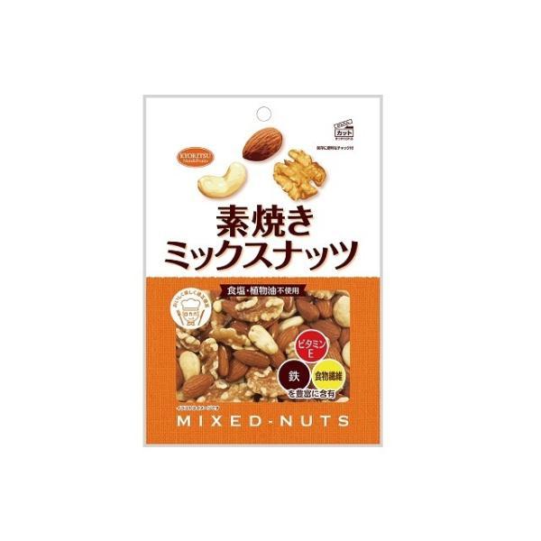 共立 素焼きミックスナッツ 徳用 200g x12 *