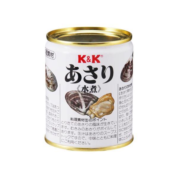K&K あさり水煮 225g x24 *