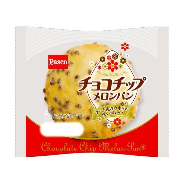 パスコ チョコチップメロンパン 1個 x3 *