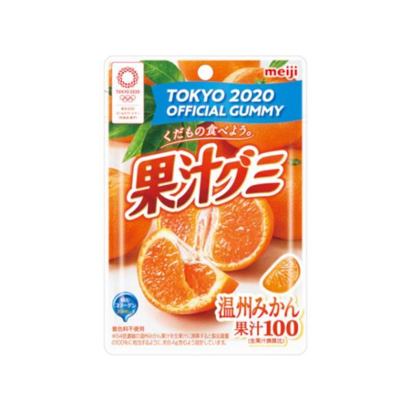 明治 果汁グミ 温州みかん 51g x10 *