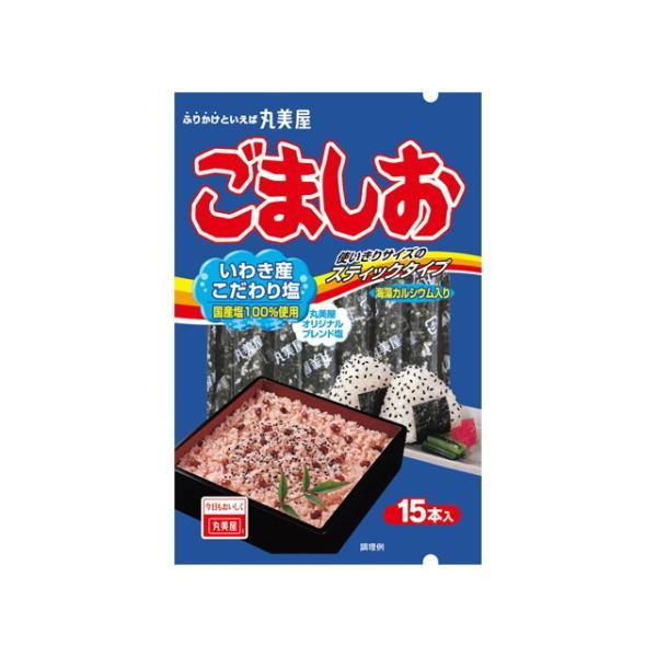 丸美屋 ごま塩 スティック 3gX15本 x10 *