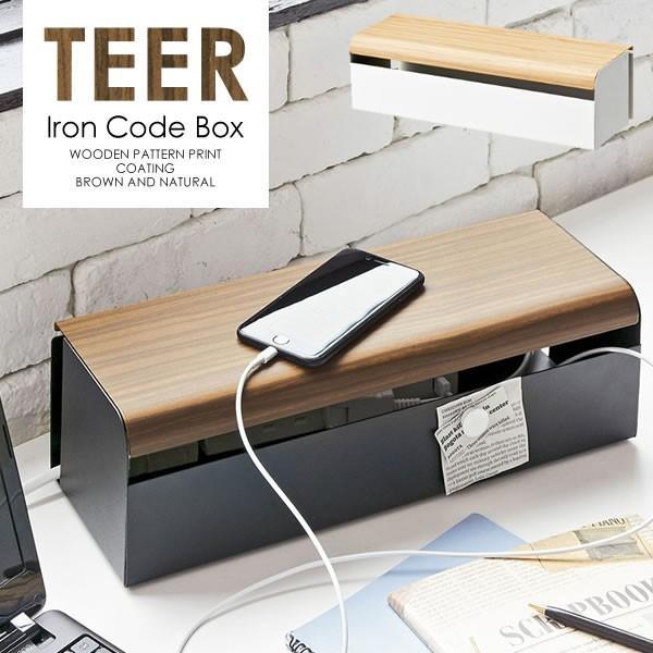 ケーブルボックス コードケース コンセント収納 タップボックス コンセント収納 木目 ケーブル隠しコード隠し 埃 ほこり防止 ほこり除け y-syo-ei