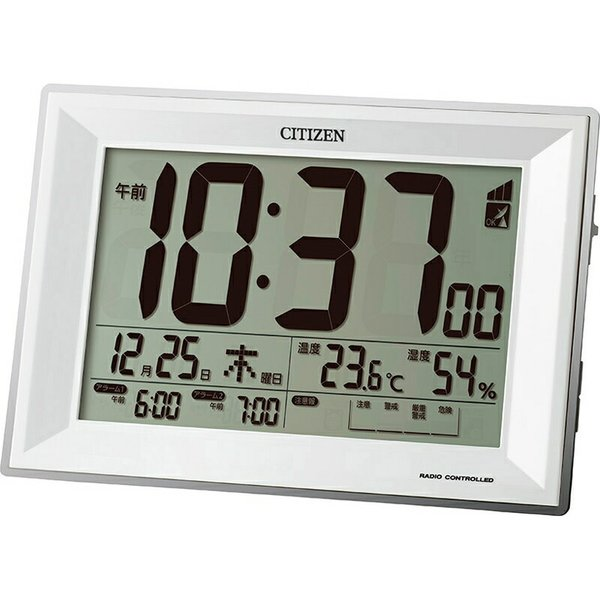 CITIZEN 電波デジタルアラーム時計 シチズン ウォッチ 置時計 曜日 日付 シンプル デジタル 日常使い