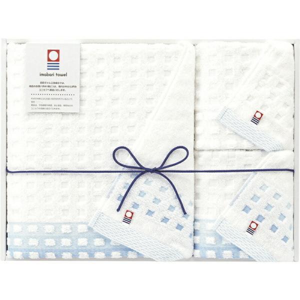 今治タオル バスタオル&ウォッシュタオル2P 日本製 シンプル 国産 日用品 ファブリック 贈り物 ギフト プレゼント 贈答品 お中元 引っ