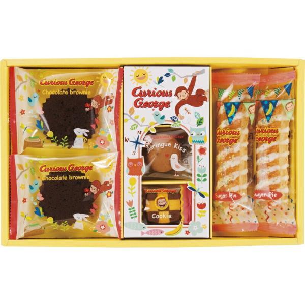 スイーツギフト おさるのジョージ バナナチョコモザイククッキー チョコブラウニー メレンゲキッス カラフルシュガーパイ お菓子 洋菓子 贈り