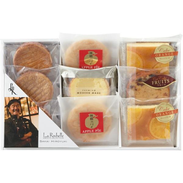 洋菓子9個入り 坂井宏行のこだわり洋菓子 ガレットブルトンヌ アップルパイ オレンジケーキ チーズタルト フルーツケーキ お菓子 贈り物 ギ