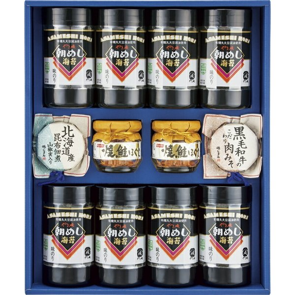 味付海苔・瓶詰め詰合せ やま磯 味付のり 焼鮭ほぐし 北海道産昆布佃煮 黒毛和牛肉みそ 食料品 食品 贈り物 ギフト プレゼント 贈答品 返