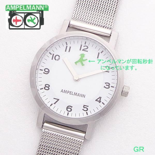 腕時計レディスアンペルマンキッズメンズウォッチAFB2037GRクォーツ3針ディスク秒針ドイツ信号機ベルリン東ドイツ