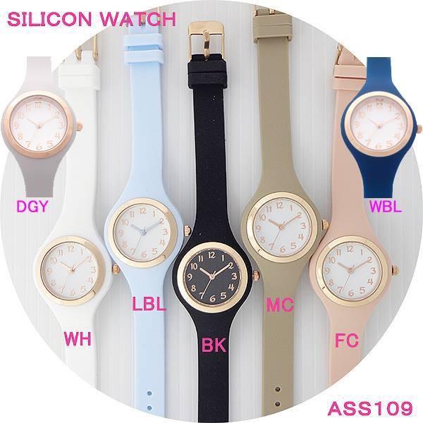 レディス腕時計シリコンベルトカラフルウォッチASS109マフィンレディース日本製ムーブファッションかわいい見やすい軽量