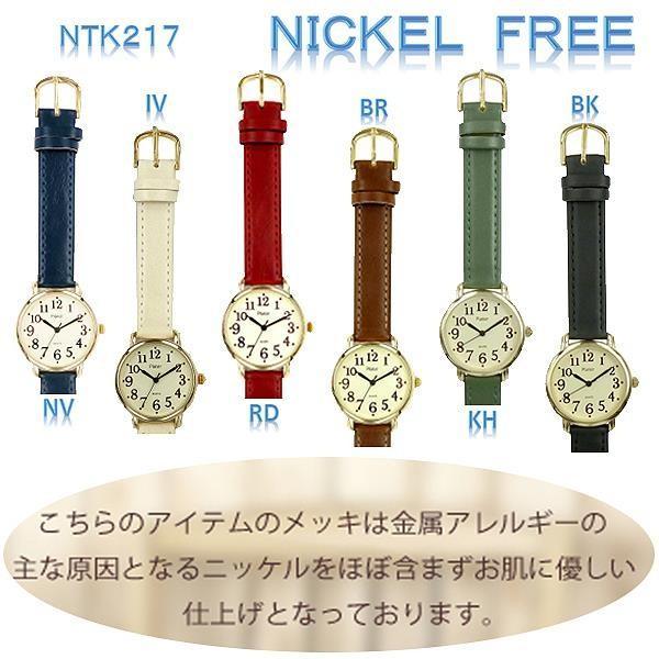 腕時計ニッケルフリーNTK-217見やすいアラビア数字インデックス革ベルトウオッチレディスメンズ金属アレルギーの出にくい肌にやさ