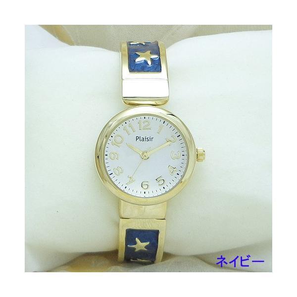 レディス 腕時計 ニッケルフリー NTK-227 バングル ウォッチ 金属アレルギー アレルギー 対応 肌に優しい おしゃれ かわいい 簡単装着 ポスト投函発送 送料無料