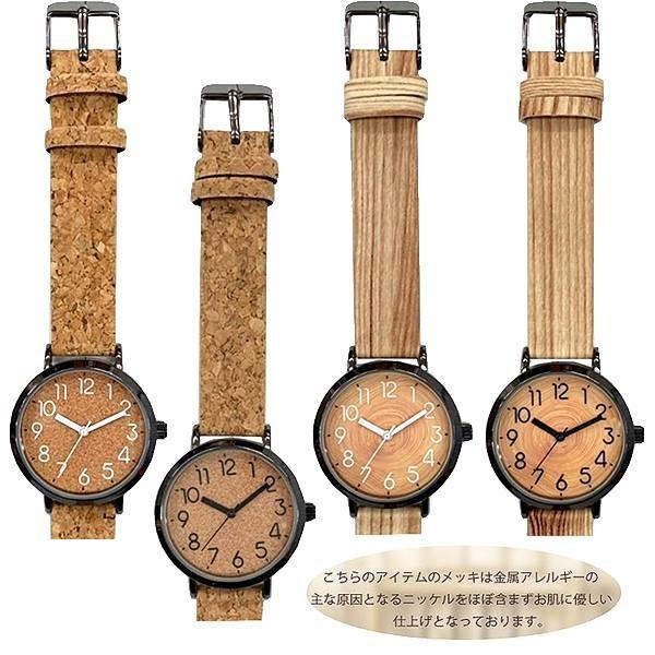 レディス腕時計ニッケルフリーNTK-261コルク調・木目調見やすい革ベルトウオッチユニセックス金属アレルギーの出にくい肌に優しい