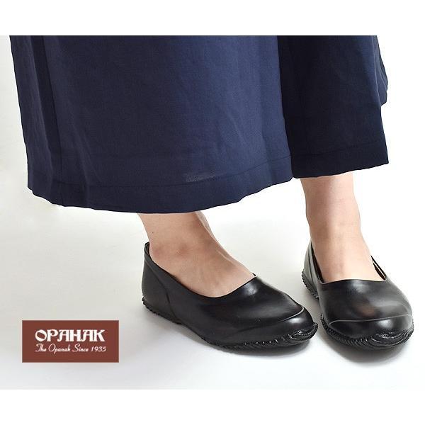 OPANAK オパナック ラバー スリッポン slipon レディース