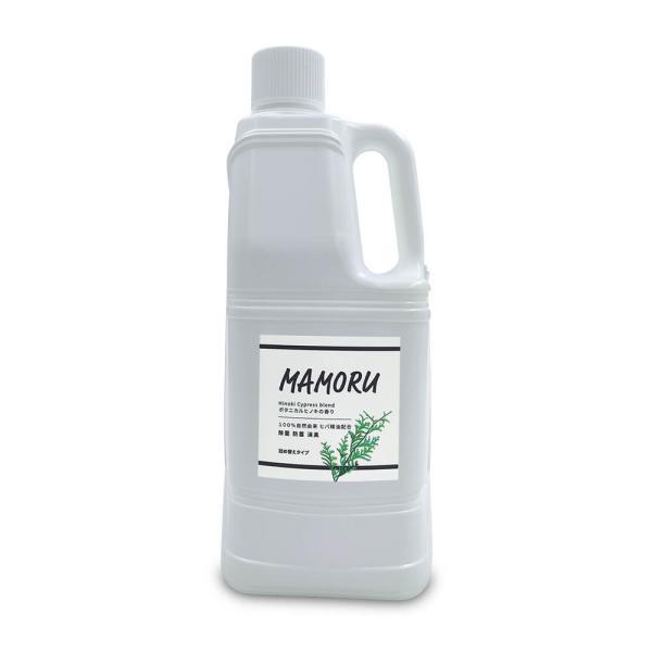 消臭 除菌 防虫剤 まもるくんスーパー 2リットル 詰め替え用 300mlx1本おまけ付 天然ヒノキ ヒノキチオール ひば油 青森ヒバ 赤ちゃん/お年寄り/ペットにも安心|y-trytec