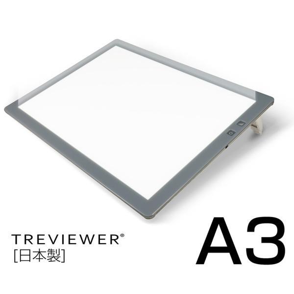 トレース台 LED トライテック トレス台 2019年度モデル 日本製 送料無料 A3サイズ トレビュアー A3-500 調光 ライトボックス 製図 書道 検査台|y-trytec