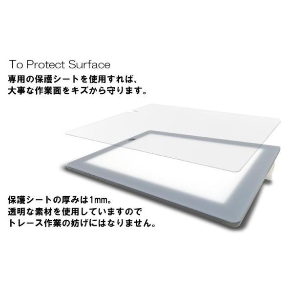 LED トレース台 薄型トレビュアーA4 (A4-400/A4-410/A4-420)専用 天板 保護シート a4-400-20|y-trytec|02
