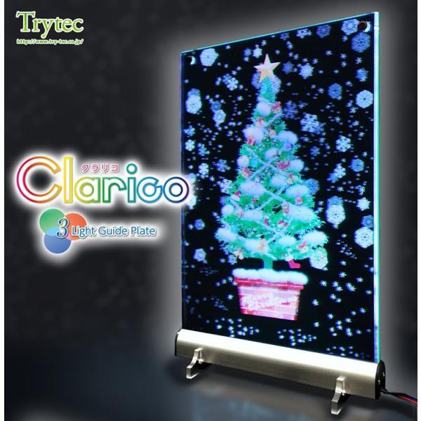 クリスマスシーズンに最適 日本製 高級 卓上 LED イルミネーション オーナメント クラリコ 200 送料無料 アクリル 装飾 ツリー 雑貨 Xmas クリスマス 業務用|y-trytec|02