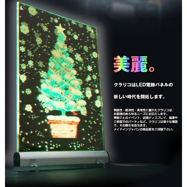 クリスマスシーズンに最適 日本製 高級 卓上 LED イルミネーション オーナメント クラリコ 200 送料無料 アクリル 装飾 ツリー 雑貨 Xmas クリスマス 業務用|y-trytec|03