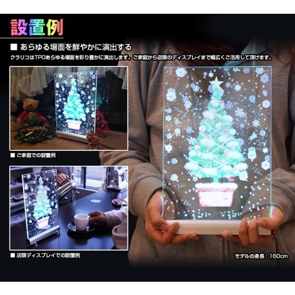 クリスマスシーズンに最適 日本製 高級 卓上 LED イルミネーション オーナメント クラリコ 200 送料無料 アクリル 装飾 ツリー 雑貨 Xmas クリスマス 業務用|y-trytec|04