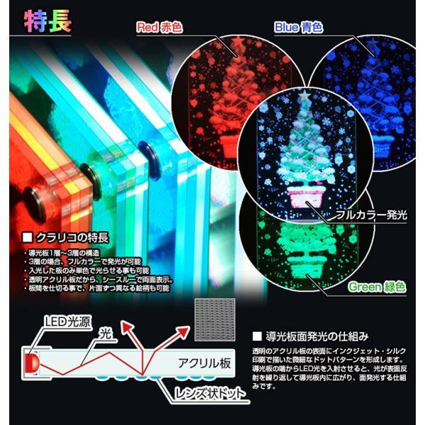 クリスマスシーズンに最適 日本製 高級 卓上 LED イルミネーション オーナメント クラリコ 200 送料無料 アクリル 装飾 ツリー 雑貨 Xmas クリスマス 業務用|y-trytec|05