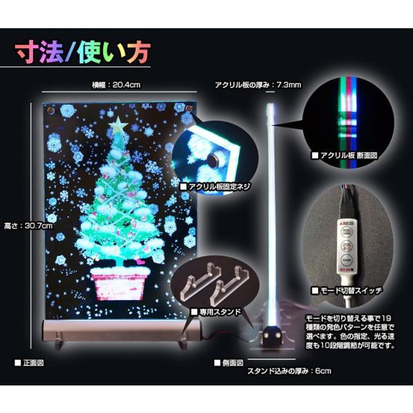 クリスマスシーズンに最適 日本製 高級 卓上 LED イルミネーション オーナメント クラリコ 200 送料無料 アクリル 装飾 ツリー 雑貨 Xmas クリスマス 業務用|y-trytec|06