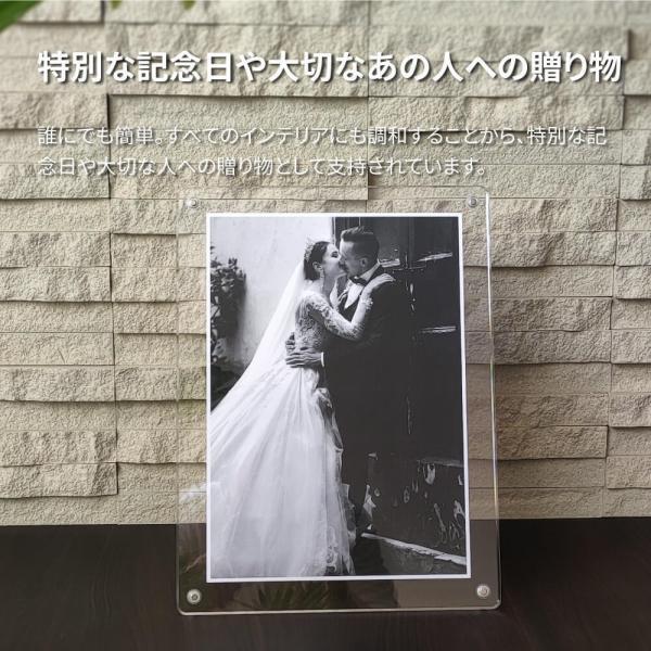 マグパチ フォトフレーム スタンダード A4判 サイズ 結婚祝い 写真立て 壁掛け 名入れ A4 2L A3 フォトスタンド|y-trytec|04