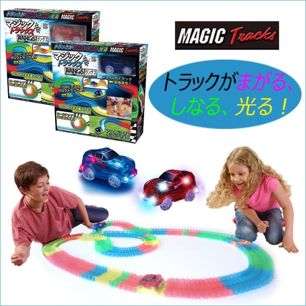 マジックトラックス レーシングカーセット(おもちゃ ミニカー 車 キッズ 男の子  人気 レッド/ブルー) y-wakka