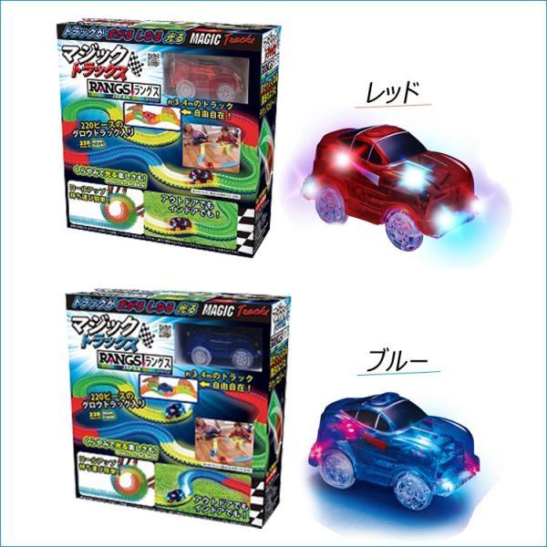 マジックトラックス レーシングカーセット(おもちゃ ミニカー 車 キッズ 男の子  人気 レッド/ブルー) y-wakka 02