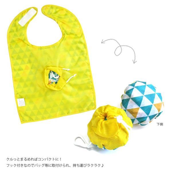 Bazzle Baby(バズルベビー) お食事エプロン(パッカブル・ゴービブ) スタイ|ya-vaca|03