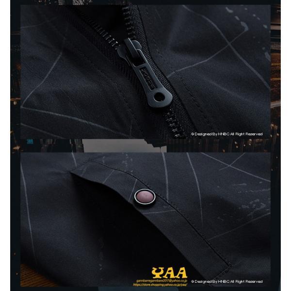 トラックジャケット メンズ ジャケット はおり ジャンパー きれいめ ブルゾン ライトアウター メンズジャケット スリム 40代 50代 秋服 秋|yaa|11