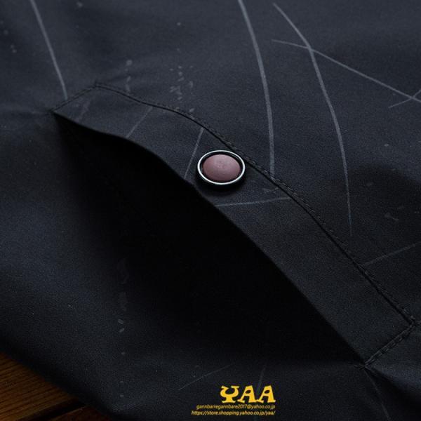 トラックジャケット メンズ ジャケット はおり ジャンパー きれいめ ブルゾン ライトアウター メンズジャケット スリム 40代 50代 秋服 秋|yaa|14