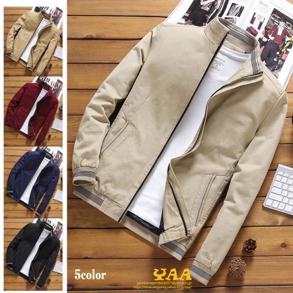 ブルゾン メンズ ジャケット はおり ジャンパー ミリタリージャケット トラックジャケット 40代 50代 60代 秋冬 ファッション|yaa