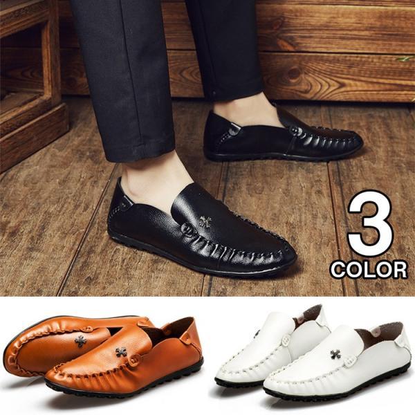 モカシン メンズ ビジネスシューズ 革靴 紳士 シューズ 歩きやすい革靴 疲れない 通勤シューズ 新作 父の日 2018 新春 YAA|yaa