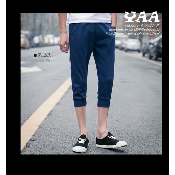 クロップドパンツ メンズ スポーツ 3/4パンツ 7分丈パンツ 三本線 ジョガーパンツ トレッキング ジャージパンツ 夏物 2020|yaa|13