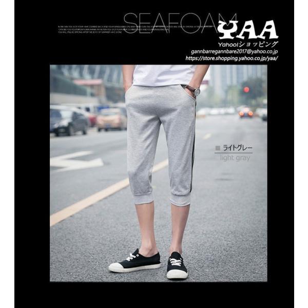 クロップドパンツ メンズ スポーツ 3/4パンツ 7分丈パンツ 三本線 ジョガーパンツ トレッキング ジャージパンツ 夏物 2020|yaa|16