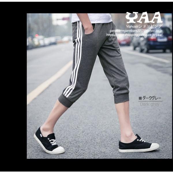 クロップドパンツ メンズ スポーツ 3/4パンツ 7分丈パンツ 三本線 ジョガーパンツ トレッキング ジャージパンツ 夏物 2020|yaa|20
