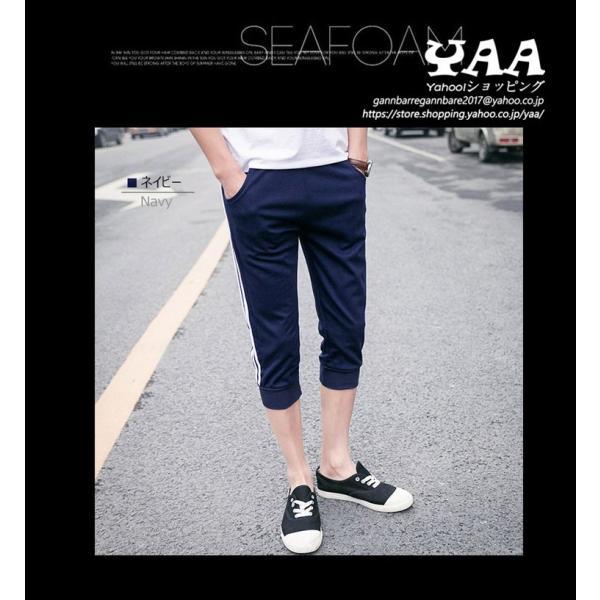 クロップドパンツ メンズ スポーツ 3/4パンツ 7分丈パンツ 三本線 ジョガーパンツ トレッキング ジャージパンツ 夏物 2020|yaa|04