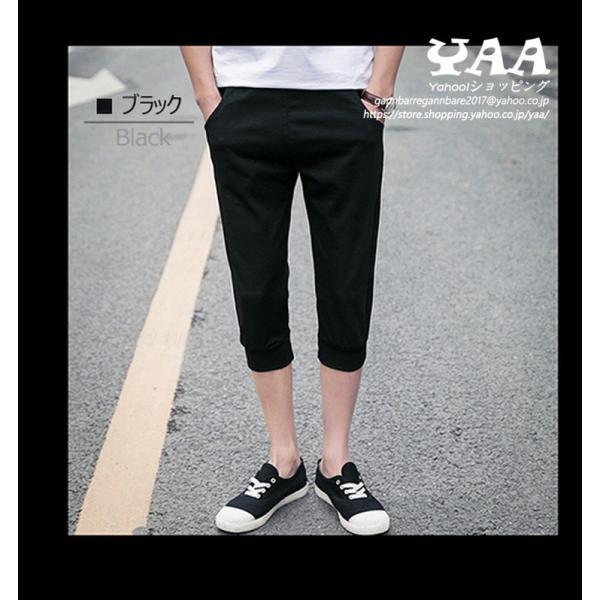 クロップドパンツ メンズ スポーツ 3/4パンツ 7分丈パンツ 三本線 ジョガーパンツ トレッキング ジャージパンツ 夏物 2020|yaa|07
