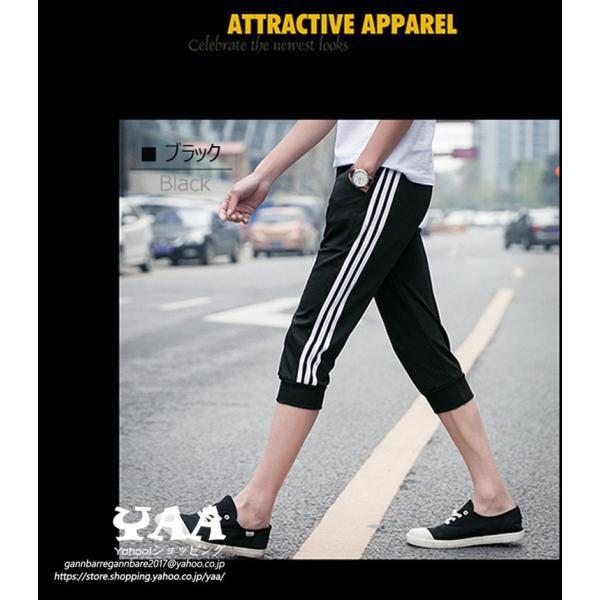 クロップドパンツ メンズ スポーツ 3/4パンツ 7分丈パンツ 三本線 ジョガーパンツ トレッキング ジャージパンツ 夏物 2020|yaa|08